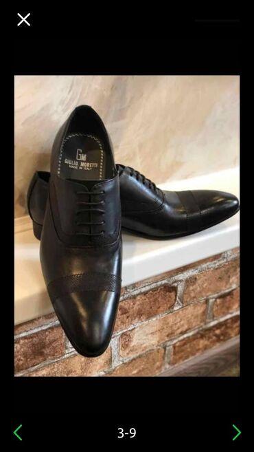 Ликвидация товара! Две пары по цене одной! Мужские итальянские туфли