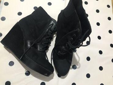 Турецкие ботинки