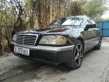 биндеры 95 листов электрические в Кыргызстан: Mercedes-Benz C-Class 2 л. 1995 | 200000 км