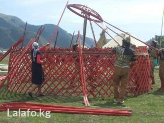 Юрты-натуральный войлок, теплые,5- 6 в Бишкек