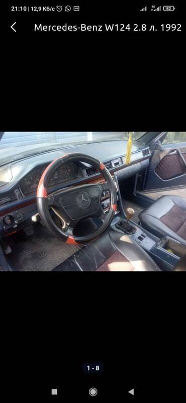 391 объявлений: Mercedes-Benz E-Class 2.8 л. 1991   300000 км