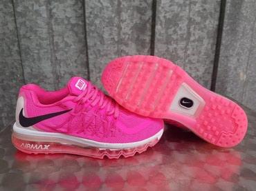 Potpuno nove Nike patike, 38 broj samo - Sremska Mitrovica