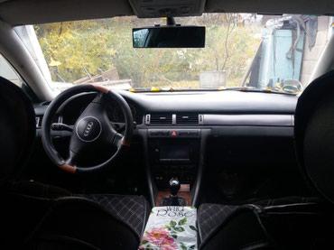 Audi A6 2003 в Массы
