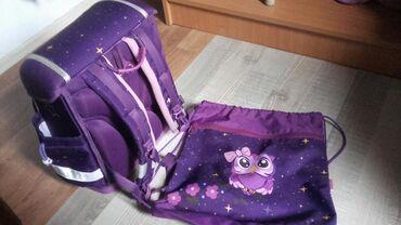 Belmil anatomska torba za decu od 1-4razreda.Dete kratko nosilo.Bez