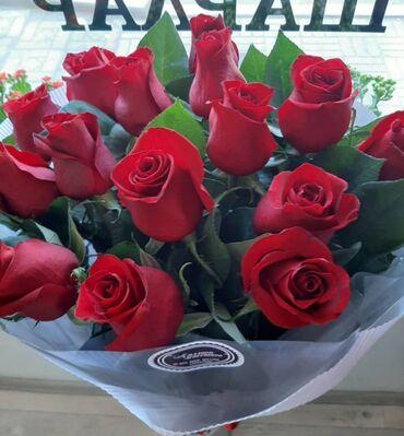 Букеты роз (Галандия)