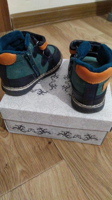 Ботиночки деми на флисе состояние в Бишкек