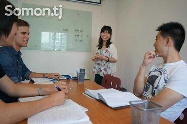 Индивидуальные курсы китайского языкаДанное направление мы рекомендуем