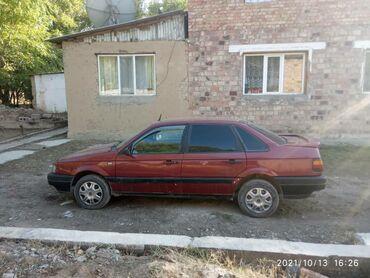 новые вакансии посудомойщица уборщица in Кыргызстан | ПЛАТЬЯ: Volkswagen Passat 1.8 л. 1989