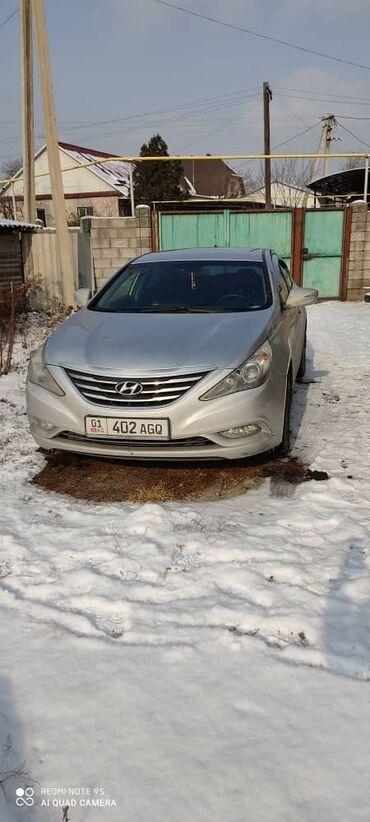 автомобиль hyundai getz в Кыргызстан: Hyundai Sonata 2 л. 2012