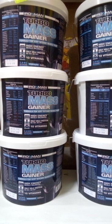 Гейнер для наращивание мышечной массы тела энергии и быстрого