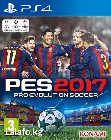 Продаю диски Playstation 4Pes17 в Бишкек