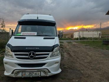 Продаю бампер 10000с в Бишкек