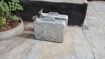 Другие товары для кухни - Кыргызстан: Канистра алюминиевая по 20л за 2 штуки тара под любые жидкости