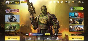 Call of Duty Mobile. Butun legendar silahlar var. 2 ile yaxindir