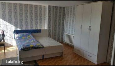Сдаётся дом в районе в Бишкек