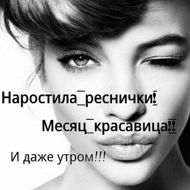 ad-image-51003042