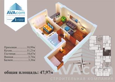 портативные колонки 7 1 в Кыргызстан: Продается квартира: 1 комната, 47 кв. м