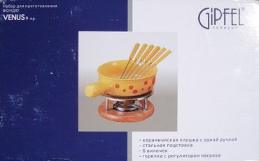 Продаю набор для приготовления фондю в Бишкек