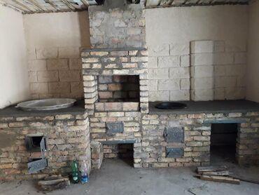 Очок салабыз бишкек - Кыргызстан: Очок барбекю печка камень салабыз