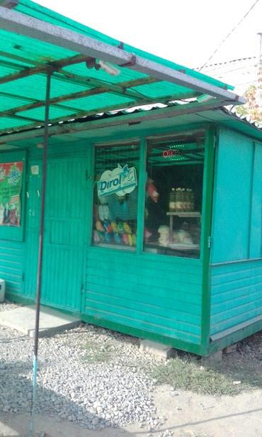 Продаю или сдаю в аренду с товаром и в Бишкек