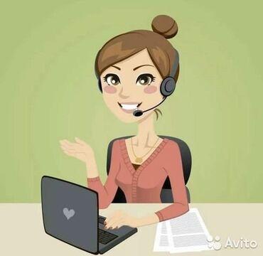 alfa romeo gtv 18 mt в Кыргызстан: Оператор Call-центра. Без опыта. Неполный рабочий день