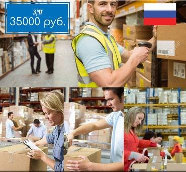 Работа за границей! Контракт  в Бишкек