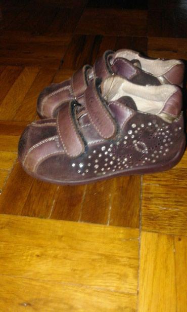 Ciciban cipelice broj 20 - Pancevo
