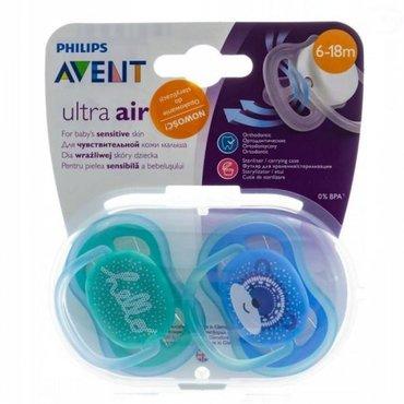 Avent varalica Air Deco namenjena je za bebe od 6-18 meseci. Poseduje