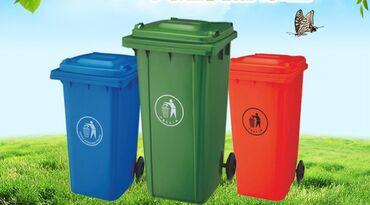 Экологические чистые пластиковые контейнеры для мусора по