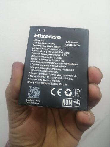 bmw e34 ehtiyat hisseleri - Azərbaycan: Hisense t5 bataryaHisense ehtiyat hisseleriBasqa telefonlarda ehtiyat