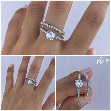 Διαφορά δίπλα δαχτυλίδια