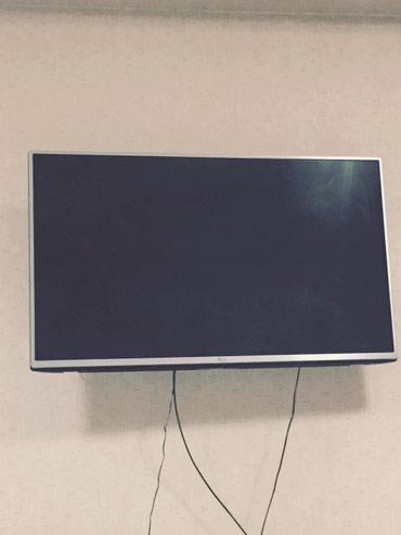Продаю телевизор от LG - LED TV диагональ 44 , новый в Бишкек