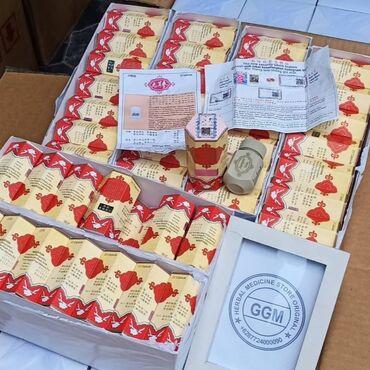самюн ван в таджикистане в Кыргызстан: Самюнван производство индонезиягарантия 100% самовывоз 5мкр по городу