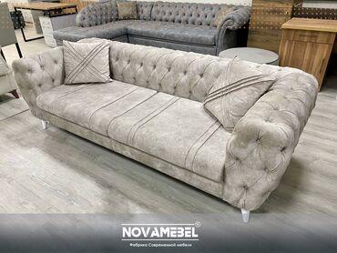 🙈Наш диван «Анталия» можно описать лишь тремя словами - стиль, комфорт