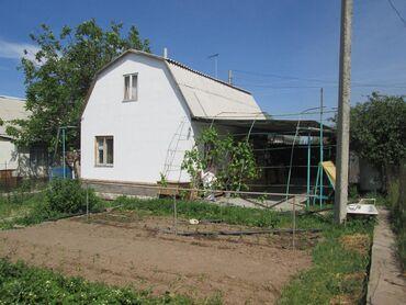 audi a8 3 multitronic в Кыргызстан: Продаю дом в дачном поселке рядом с село Байтик. Дом кирпичный в