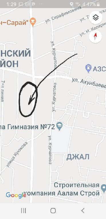агентство недвижимости бишкек in Кыргызстан   НЕДВИЖИМОСТЬ: 29 соток, Для бизнеса, Хозяин