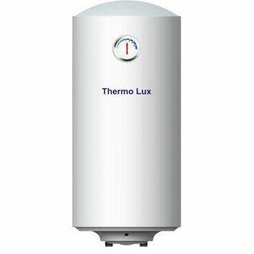 Аристоны компании Thermo Lux. Только у нас самая качественная