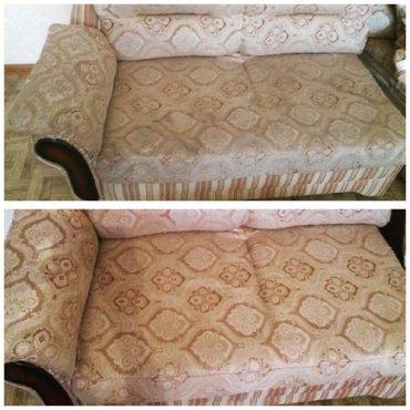 Химчистка ковров и мягкой мебели! в Бишкек