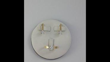 Желтый комплект из жёлтого золота 585 проба. размер кольца 18. 0 в Бишкек