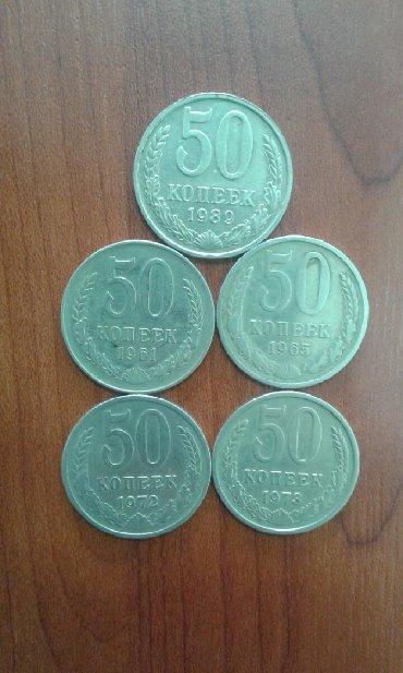 Монеты - Азербайджан: 1961- 3 manat 1965- 4 manat 1972- 5 manat 1973- 5 manat 1989- 8 manat