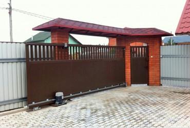 Откатные ворота установка и ремонт гарантия качество 100%  в Лебединовка