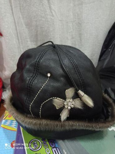 Кожаная шапка шляпа б/у 800 сомов г Жалал-Абад тел