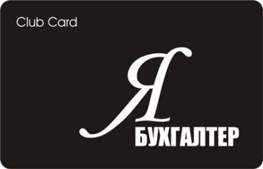 Бизнес услуги в Азербайджан: Əziz mühasiblər və Sahibkarlar sizə unikal illik xidmət təklif