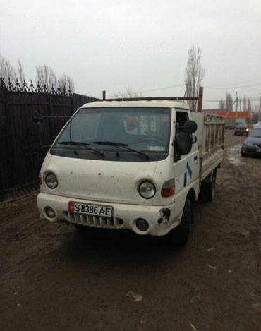Круглосуточный вывоз мусора есть грузчики в Бишкек
