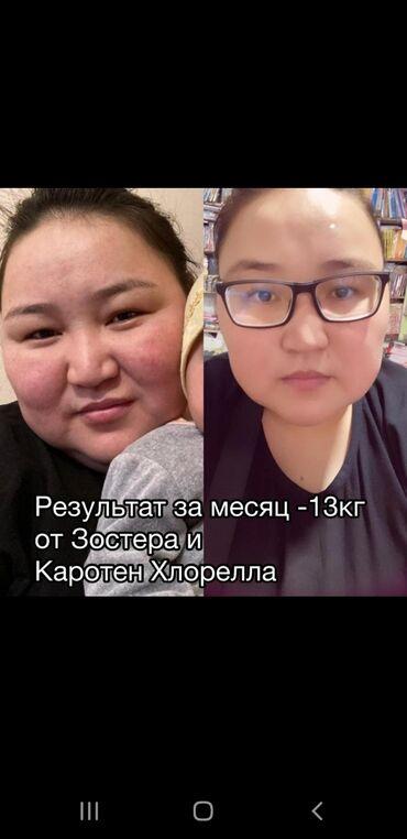 квартира берилет кызыл аскерден in Кыргызстан | БАТИРЛЕРДИ УЗАК МӨӨНӨТКӨ ИЖАРАГА БЕРҮҮ: Витамарины и др