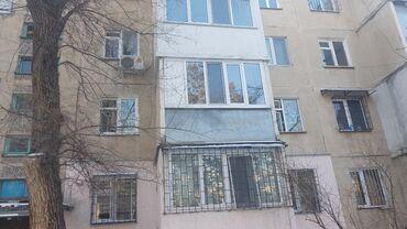 подключить 3 фазы цена в Кыргызстан: Продается квартира: 3 комнаты, 57 кв. м