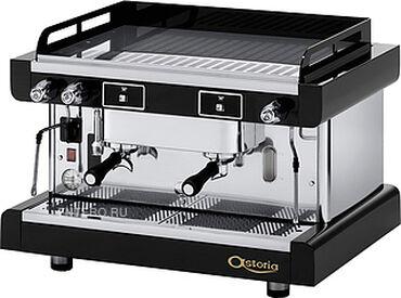 прокат ноутбуков в Кыргызстан: Аренда кофейного оборудования для кафекофейни, баров