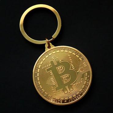 Privezak za ključeve - BITCOIN. - Zrenjanin