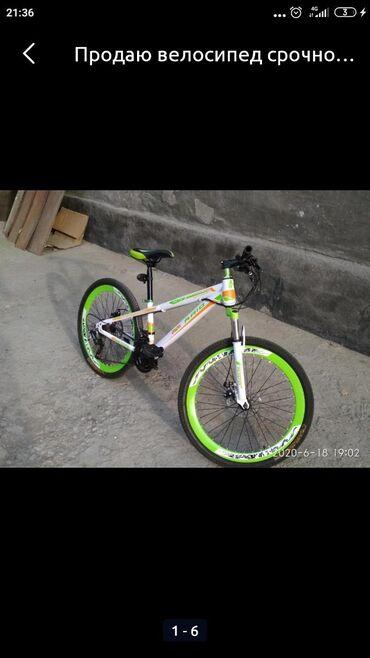 Продаю полу горный,полу трюковой велосипед б.у но в очень хорошем