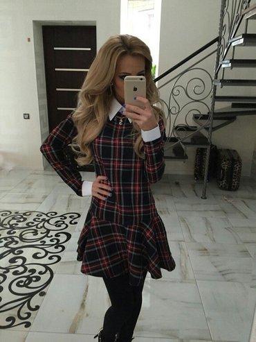 little black dress от avon в Кыргызстан: Новое платье dress code